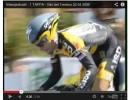 Video Giro del Trentino 2009