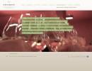 Sito web Cantina Tramin: pagina Comunicazione