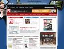 ASUS EEE Pad Transformer: Campagna Social Media Marketing SKIN su PC Professionale
