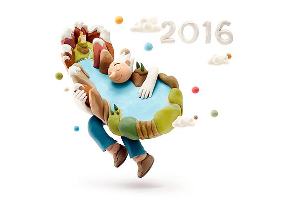 Calendario 2016 CR Alto Garda